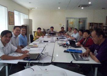Board of Trustees' Meeting - 2014